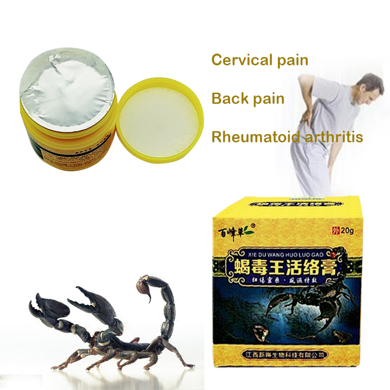 Scorpion Ointment Powerful Efficient Relief Headache Muscle Pain Neuralgia Acid Stasis Rheumatism Arthritis Chinese Medicine image
