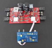 250W8ohm 300W4ohm Subwoofer amplifier board The relay protection Double 36v double20v Subwoofer amplifier board