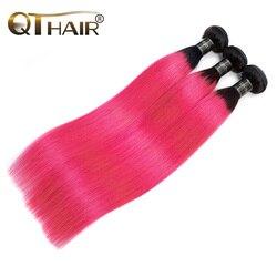 QThair розовые человеческие волосы 3 шт. в одной упаковке, темно-розовые волосы с эффектом омбре, малазийские прямые волосы без повреждений, бес...