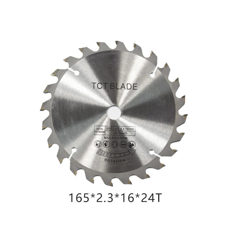 1PCS TCT wood saw blades are hard and soft versatile circular saw blades 165*2.3*16*24T 3pcs 85mm circular saw blades 44 teeth hss saw blades 24 teeth tct wood saw blades daimond blades for 85 15mm mini circular saw