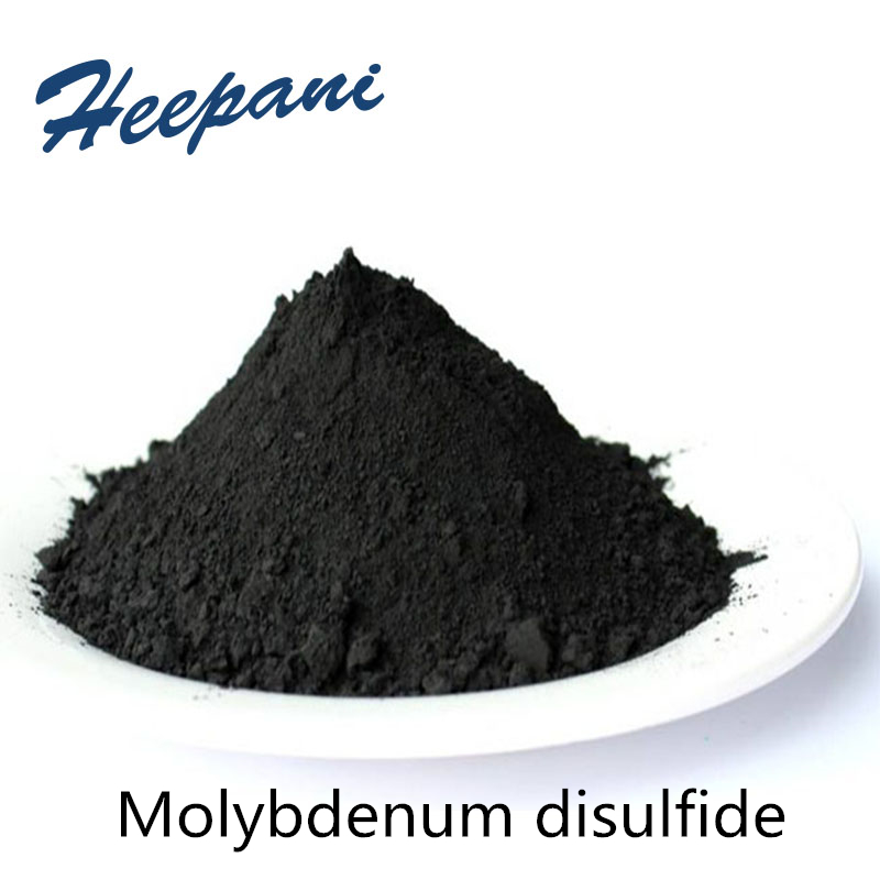 Free Shipping Molybdenum Disulfide With 99.9% Purity Lubricant Material MoS2 Powder