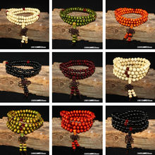 Fashion Classic Chakra Bracelet Men Black Lava Healing Balance Beads Reiki Buddha Prayer Natural Stone Yoga Bracelet For Women(China)