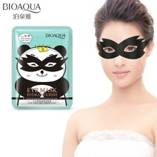 BIOAQUA Brand Black eye mask Hydrating meticulous smooth Fade Dark Circle Eye Bag Anti-Wrinkles Moist Brighten Care