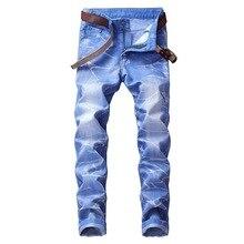 Mens skinny pepe pants for men Jeans men's biker Denim Desin
