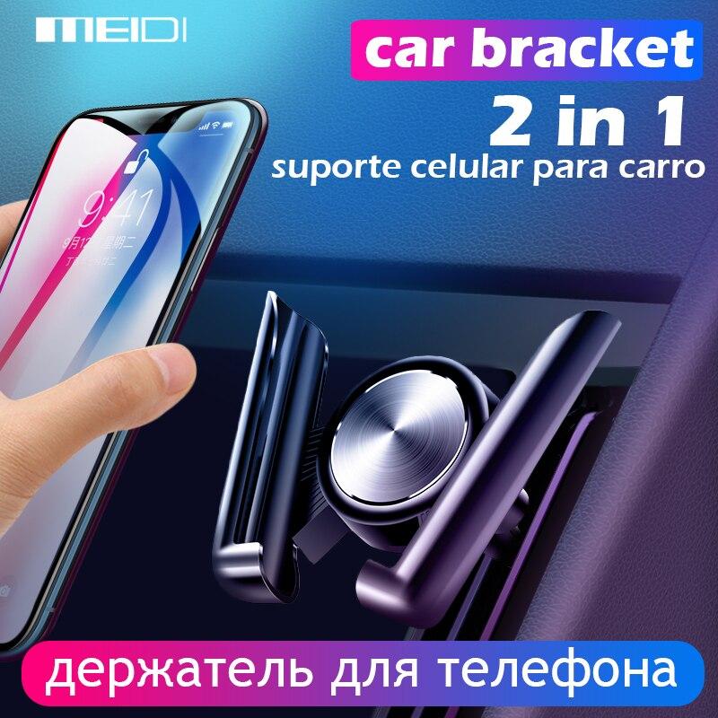 Coche MEIDI soporte para teléfono móvil-mano ajustable de montaje de ventilación de aire del sostenedor del teléfono del coche Universal Salida de supporto cellulare auto