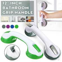 Портативный поручень для ванной комнаты, ручка для унитаза, рукоятка для спа-ванны, душевой ванны, безопасная Вакуумная присоска, противоскользящая поддержка