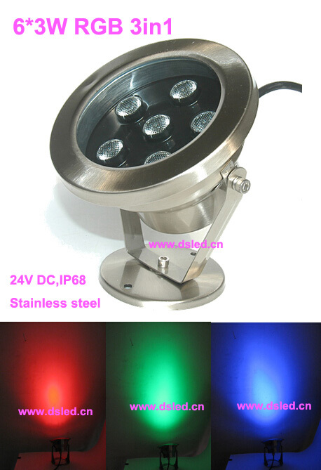 IP68,full color,DMX compitable,high power 18W RGB LED pool light,LED fountain light,24V DC, DS-10-12-18W-RGB,6X3W RGB 3in1