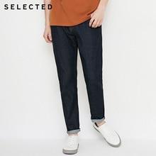 SELECTED 2019 Spring & Summer Men Jeans Black 100% Cotton Tapered Jeans Jogger Jeans |418332511 men tapered leg plain jeans