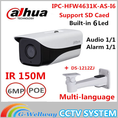 ahua Stellar Camera IPC-HFW4631K-AS-I6 6Mp built-in SD Card slot Audio Alarm interface IP67 IR150M poe camera with bracket dahua ipc hfw4431k as i6 stellar camera 4mp poe sd card slot audio alarm interface ip67 ir150m bullet camera with bracket
