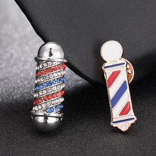 Fashion Barber Shop Pole 3D Barber Brooch Badge Pin 315d size roating stainless steel barber pole with lamp salon equipment barber sign barber shop hot sell