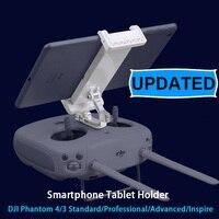 Sunnylife Upgraded Phone Tablet Extended Holder With Metal Bracket For DJI Phantom 4 Phantom 3 Standard
