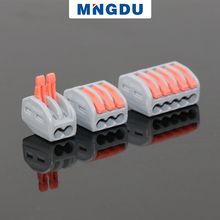60PCS quick splice electrical wiring terminal wires connectors cable wire cable joint terminator set electric terminals szgaoy 14071405 4 8mm cable wiring terminals w jackets silver 50 set