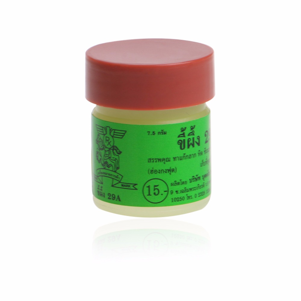 Psoriasis Ointment Ring Worm Cream Tinea Stubborn Psoriasis Dermatitis Foot Itch(China)