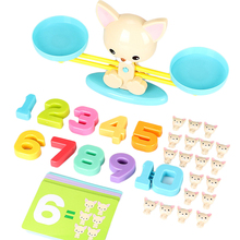 ChildrenS Outdoor Educational Toys Diy Animal Digital Balance Puppy Cognitive Addition And Subtraction Learni