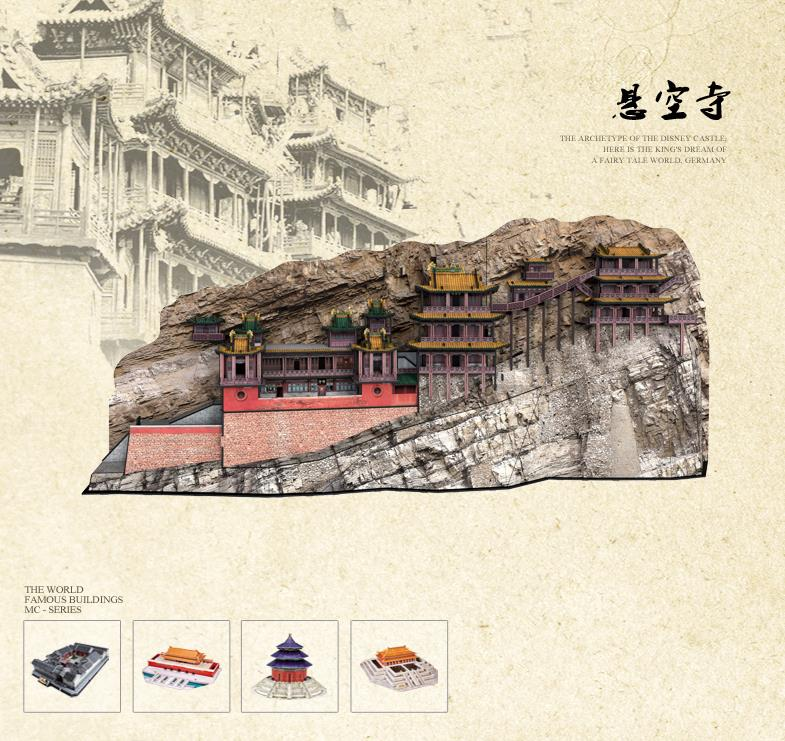 Cubicfun 3D paper model DIY toy birthday gift puzzle Chinese build Hanging Monastery on Mountain temple china Shanxi MC204h led 3d puzzle toys l503h empire state building models cubicfun diy puzzle 3d toy models handmade paper puzzles for children