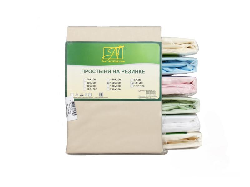 Bed Sheet with elastic band АльВиТек, 160*200 cm, beige, Satin r5067a elastic cold proof keeping warm knee pads beige pair