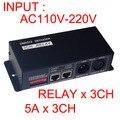 2015 Новинка лучшая цена 1 шт DMX-RELAY-3 реле канала 5А * 3CH реле входного AC110V-220V * 3CH использование для светодиодной лампы