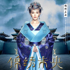 https://ae01.alicdn.com/kf/HTB1jhAGJpXXXXcFXXXXq6xXFXXXd/TV-Play-font-b-Jin-b-font-Xiu-Wei-Yang-Actress-font-b-Tang-b-font.jpg
