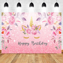 Pink Style Unicorn Themed Birthday Backdrop Baby Party Floral Photo Background Glitter Shiny Cake Table Banner