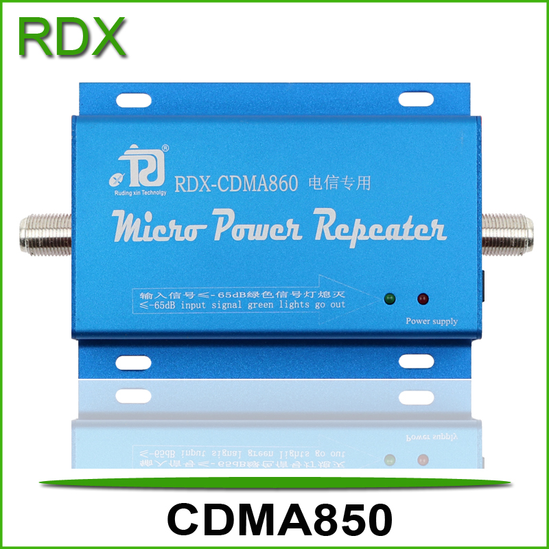 Wholesale new cellphone cdma850 repeater high gain 65dB mobile phone cdma <font><b>850mhz</b></font> booster amplifier with power adaptor on sale image