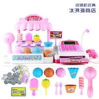 Play house cash register ice cream store brinquedo menina kids kichen set cozinha de brinquedo toys gift for children