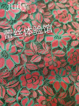 August new 10yard/bag LSG07# A mix of red and green flower lace French fabric  for bridal wedding dress/sawing