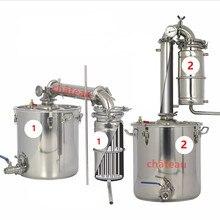 Самогонный дистиллятор пивоварня Дистилляция нержавеющая сталь Still Kit водка дома вино алкоголь самогон виски 30 50 70 литров