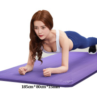 Fitness Mat Yoga Thick 15mm 185cmX80cm High Quality NBR Non slip Yoga Mats For Sports Exercise Pads Workout Pilates Gym Blanket