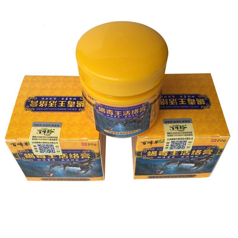 20 γραμμάρια Βάλσαμο μελισσών - Φροντίδα υγείας - Φωτογραφία 5