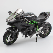 1:12 Scale Kawasaki Ninja H2 H2R diecast sportbike Track racing motorcycle supercharged models miniatures bike toy for childs