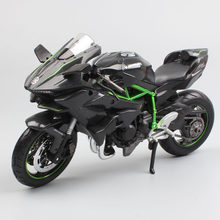 1:12 Scale Kawasaki Ninja H2 H2R diecast sportbike Track racing motorcycle supercharged models miniatures bike toy for child's(China)