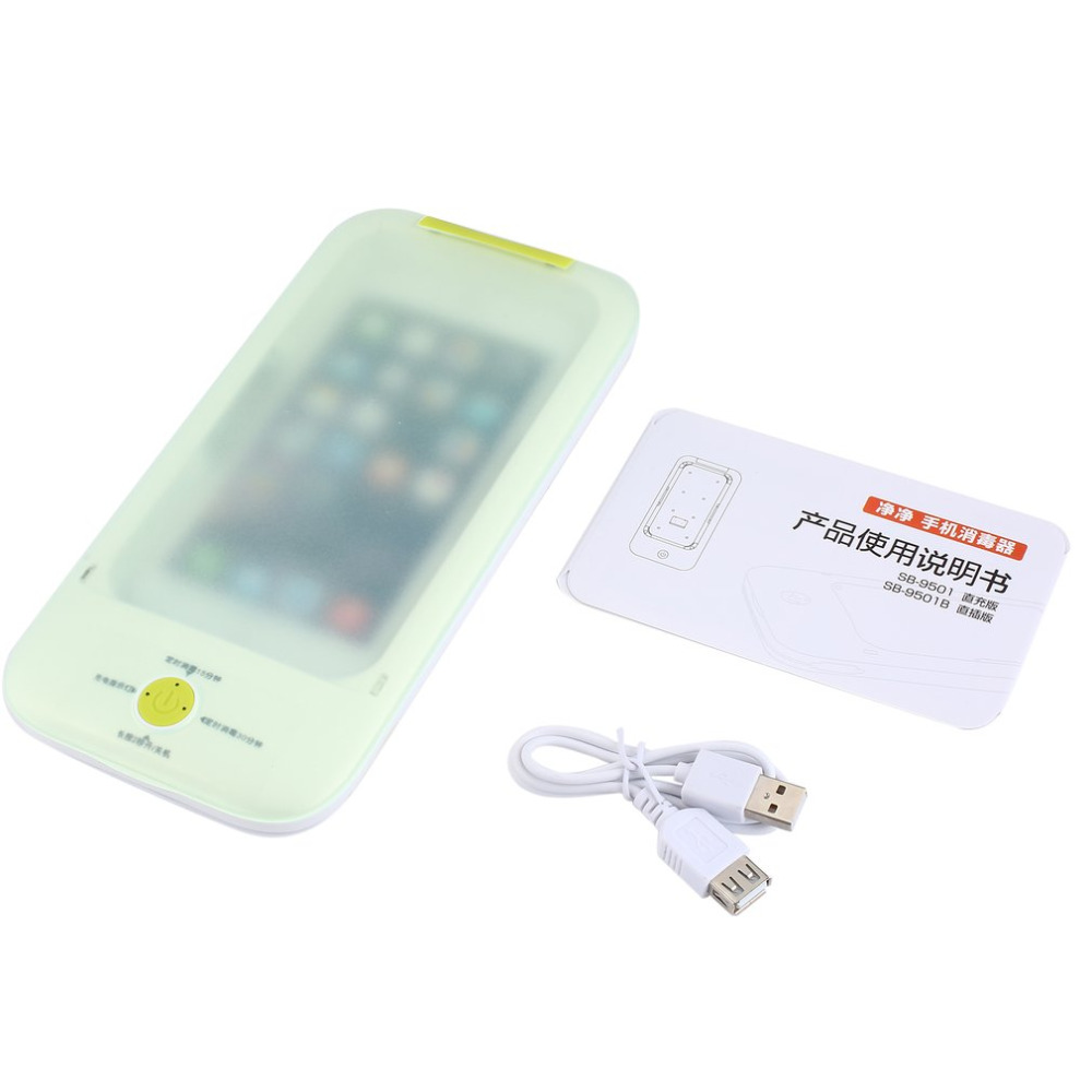 Multi function Mobile Phone Sterilizer Ultraviolet Disinfection Sim Cards Accessories Suit Ultraviolet Disinfection