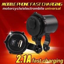 Хит продаж Быстрая зарядка батареи телефона Мотоцикл аксессуары зарядное устройство USB для Iphone