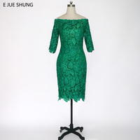 E JUE SHUNG Green Lace Off the Shoulder Short Evening Dresses 3/4 Sleeves Mother of the Bride Dresses Formal Dress