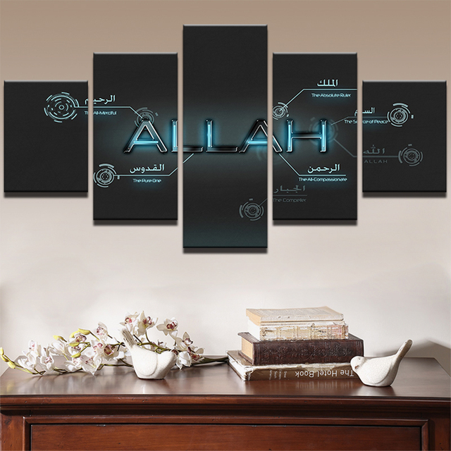 Modular Wall Art Posters Home Decor Letters Canvas Pictures Frame 5 Pieces  Islamic Allah The Qur