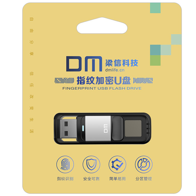 Pen Drive Security Memory USB Stick