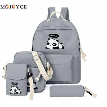 4pcs/Set Canvas Women Backpack Girls Cute Panda Print Student School Backpack Shoulder Teenagers Book Bagpack Mochila Feminina - DISCOUNT ITEM  30% OFF All Category