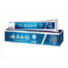Yunnan Baiyao toothpaste spearmint 45g whitening teeth health gum portable travel pack installed