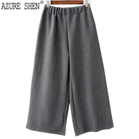 AZURE SHEN Winter Loose Wide Leg Trousers For Women 2018 Casual Elastic High Waist Solid