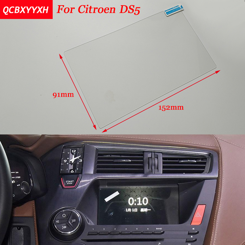 Car Sticker 7 Inch GPS Navigation Screen Steel Protective Film For Citroen DS5 Control of LCD Screen Car Styling 5 inch tft lcd display screen panel for car gps navigation for shapr lq050q5dr01