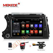 Dark gray two din pure Quad-core Android7.1 car gps radio cassette for ssangyong kyron/Actyon with 4G wifi 2G RAM dvd player