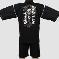2017 Traditional Japanese Cotton Kimono Suit Men Short Sleeve Fish Patterned Pajamas summer style Yukata cosplay costume 032802