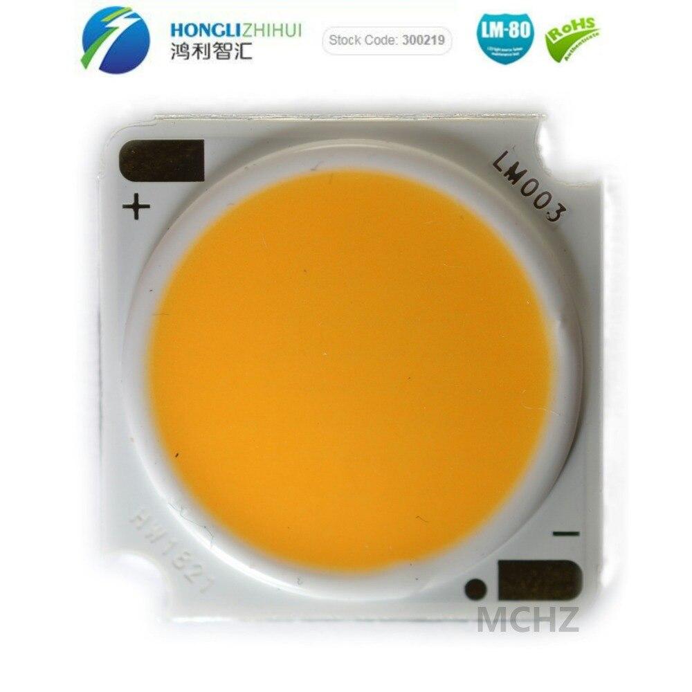 1 pièces 19 MM COB 60 W 12C-12B 144 puces 36 V-38 V Chaud naturel midi blanc CRI> 80 Projecteur source Piste lampe source