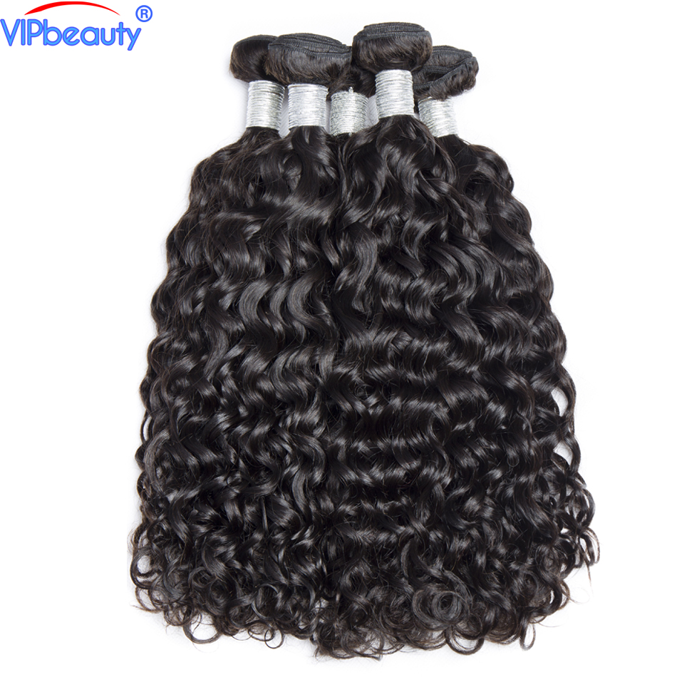 VIP beauty Indian water wave hair 4 pcs lot 100 human hair weave bundles remy hair
