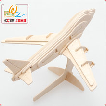 цена Free delivery, Boeing 747, Destroyer, Prince of Wales, Tank 3D wooden puzzle toy,toys for children,child toy онлайн в 2017 году