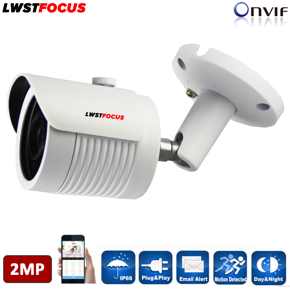 LWSTFOCUS Metal 2MP Bullet IP Camera 1080P HD Security IP Camera Outdoor Support ONVIF ONVIF2.4 Camera IP POE Optional IR Cut hd 1080p ti onvif 3 6mm infrare bullet ip camera build in poe