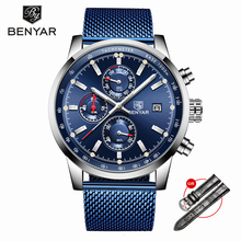 BENYAR Men's Watches 2019 Top Brand