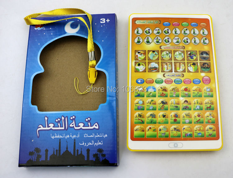 New-English-Arabic-Mini-IPad-Design-Toys-Tablet-Children-Learning-Machines-Islamic-Holy-Quran-Toy-Worship-Word-Letter-1