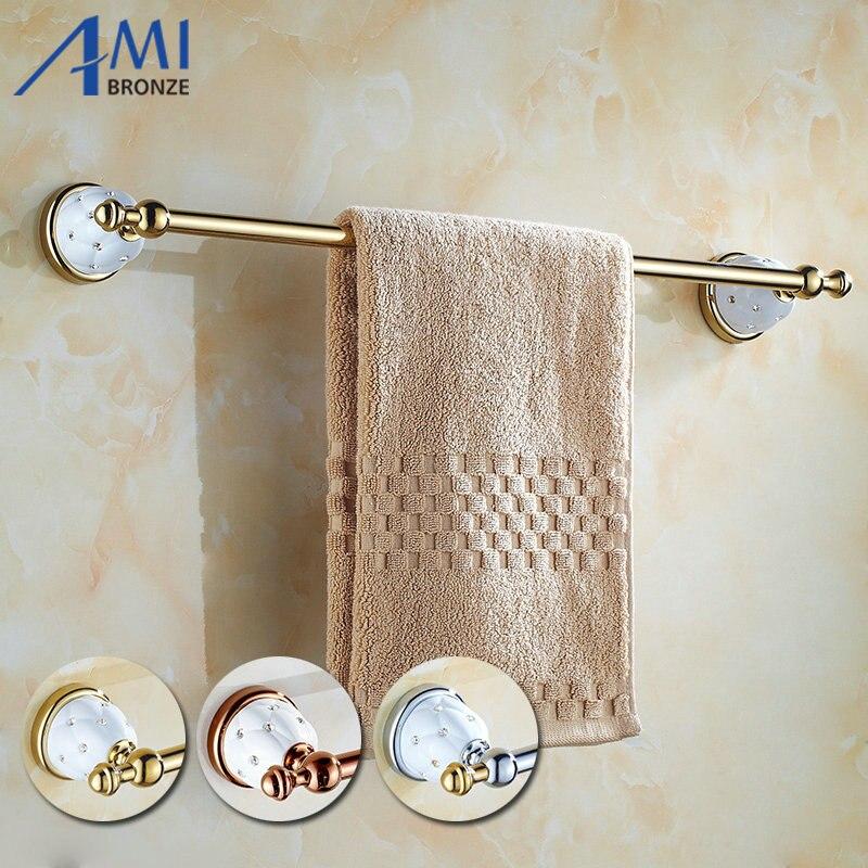 63GD Series Golden Polish Towel Bar with Diamond Bathroom Accessories Towel Bar Towel Rack With Hook Single Towel Shelf 50CM towel bar k37355afd