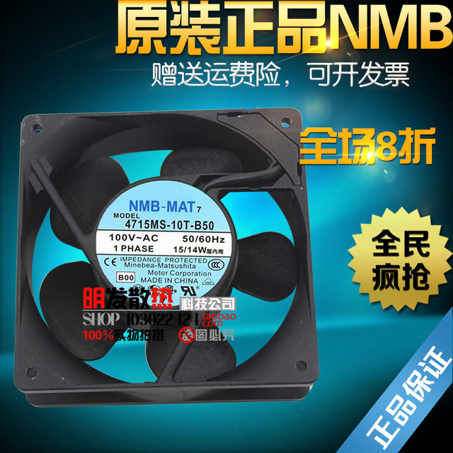 4715MS-10T-B50 nuevo original auténtico 100 V 15/14 W-ESTERA AC ventilador de refrigeración